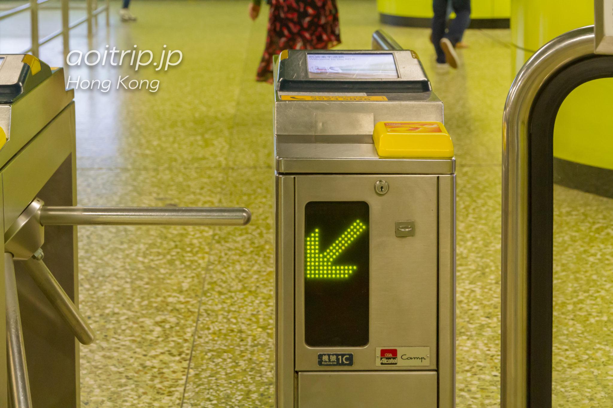 香港の地下鉄MTR 乗り方手順