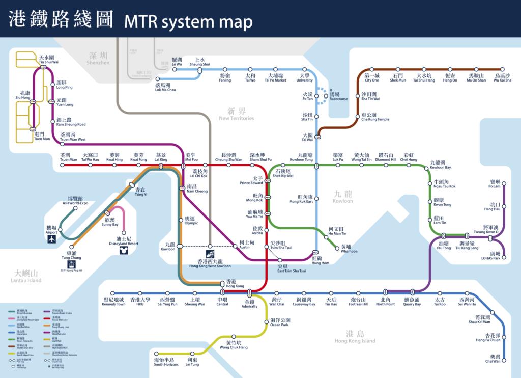 香港の地下鉄MTRの路線図