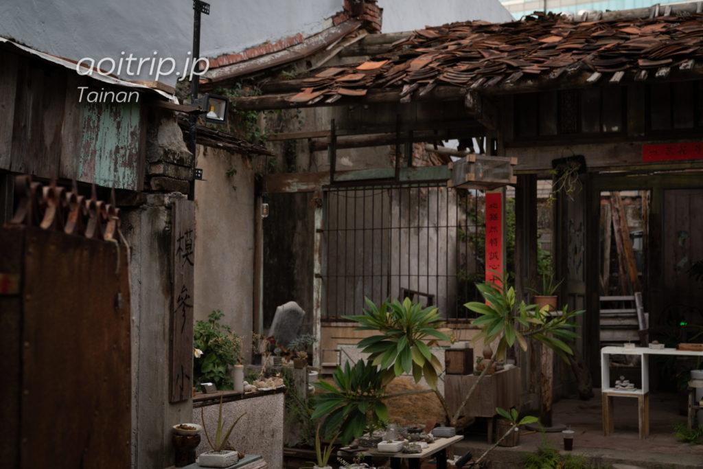 台南・正興街61巷の茶たまご(茶葉蛋)売り場