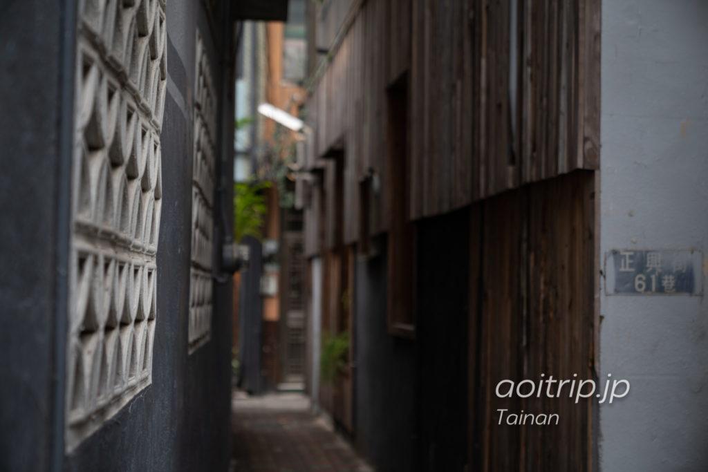 台南の正興街61巷