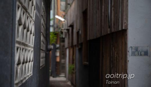 台南の正興街61巷 裏路地散歩
