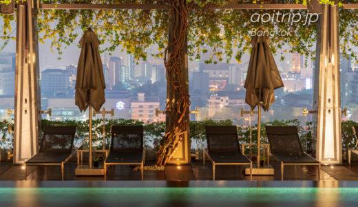 セントレジス バンコク宿泊記| The St.Regis Bangkok