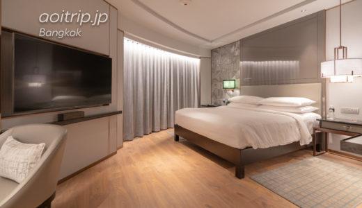 JWマリオット ホテル バンコク宿泊記|JW Marriott Bangkok