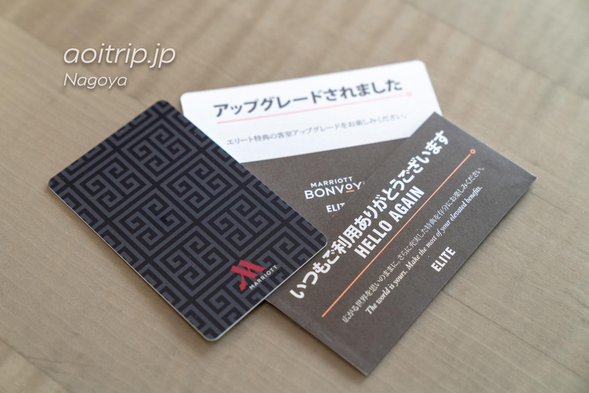 名古屋マリオットアソシアホテルのカードキー