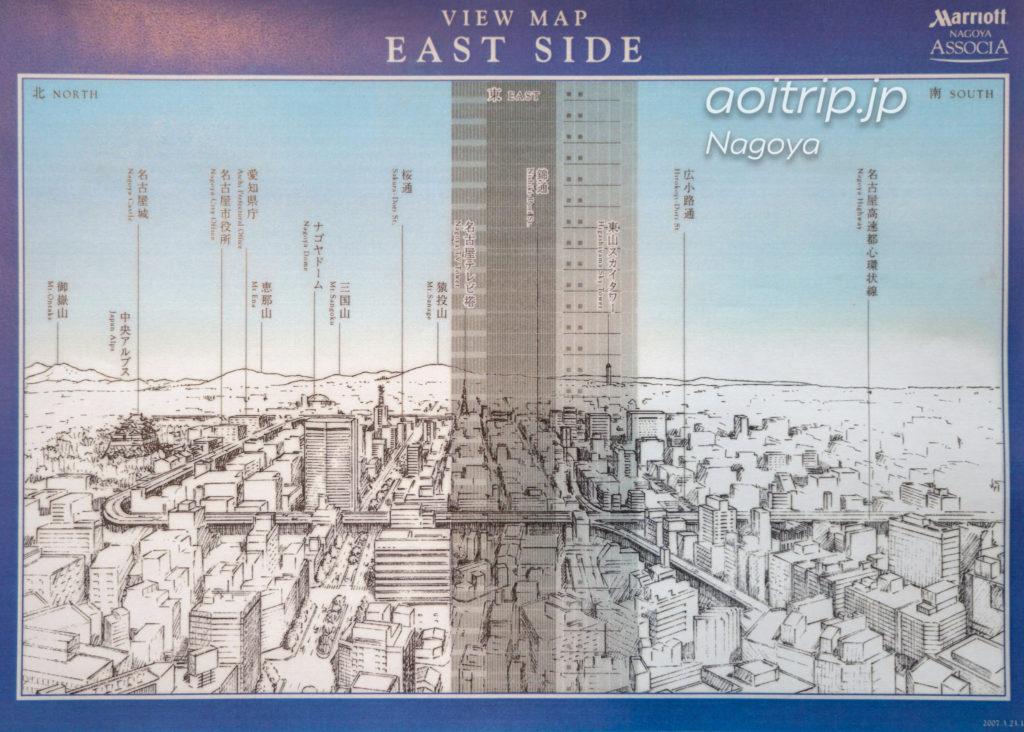 名古屋マリオットアソシアホテルの東側の眺望(ナゴヤドーム他)