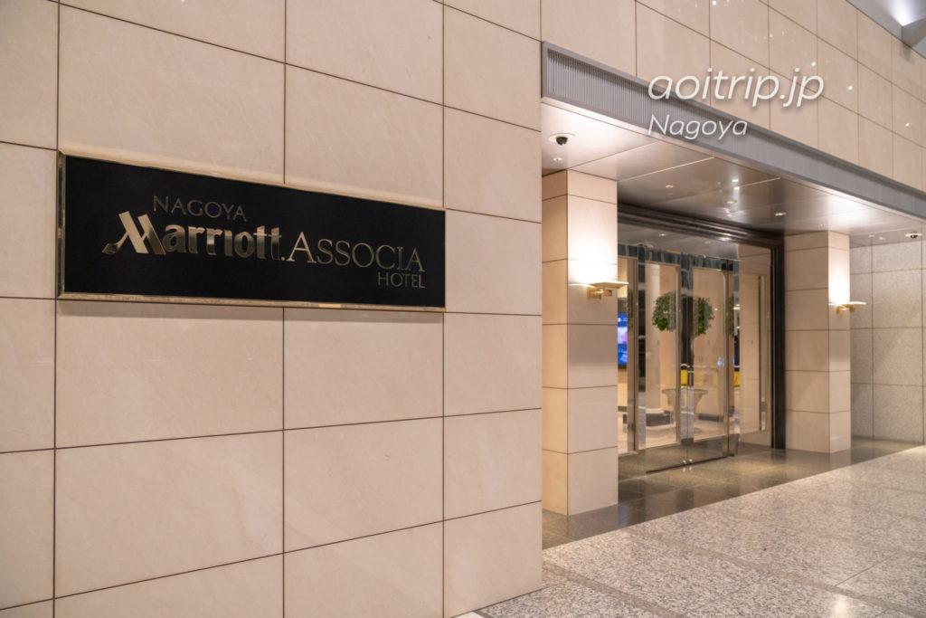 名古屋マリオットアソシアホテルのエントランス