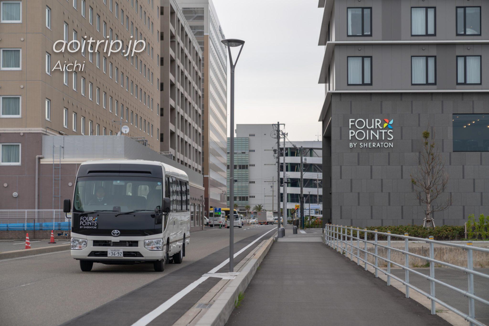 フォーポイント バイ シェラトン名古屋 中部国際空港の送迎シャトルバス