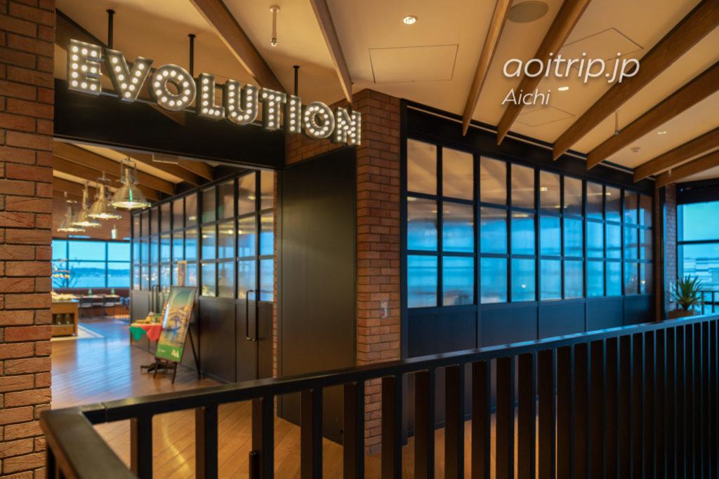 フォーポイント バイ シェラトン名古屋 中部国際空港のレストラン エボリューション Evolution