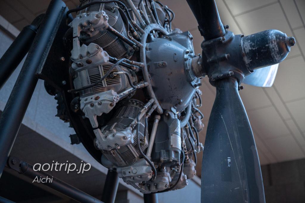 フォーポイント バイ シェラトン名古屋 中部国際空港 カーチス・ライト社製のサイクロンエンジン