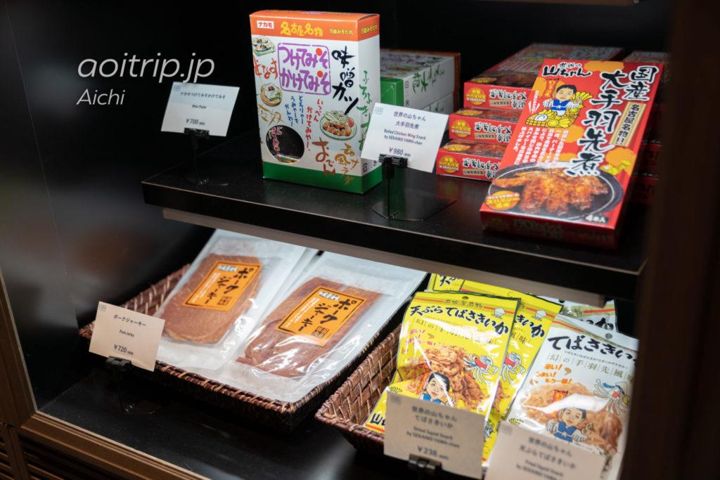 フォーポイント バイ シェラトン名古屋 中部国際空港の売店