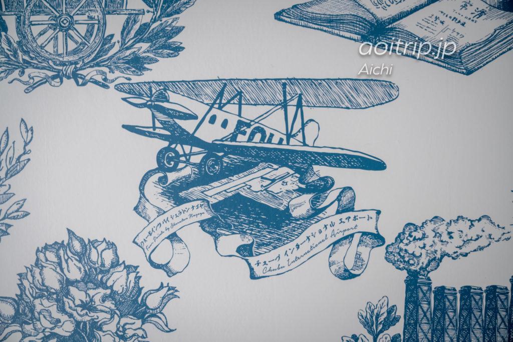 フォーポイント バイ シェラトン名古屋 中部国際空港(Four Points by Sheraton Nagoya, Chubu International Airport)の壁紙クロス