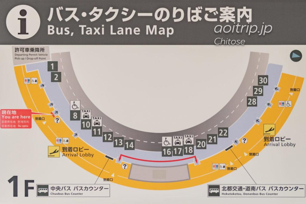 新千歳空港 バス・タクシー乗り場案内