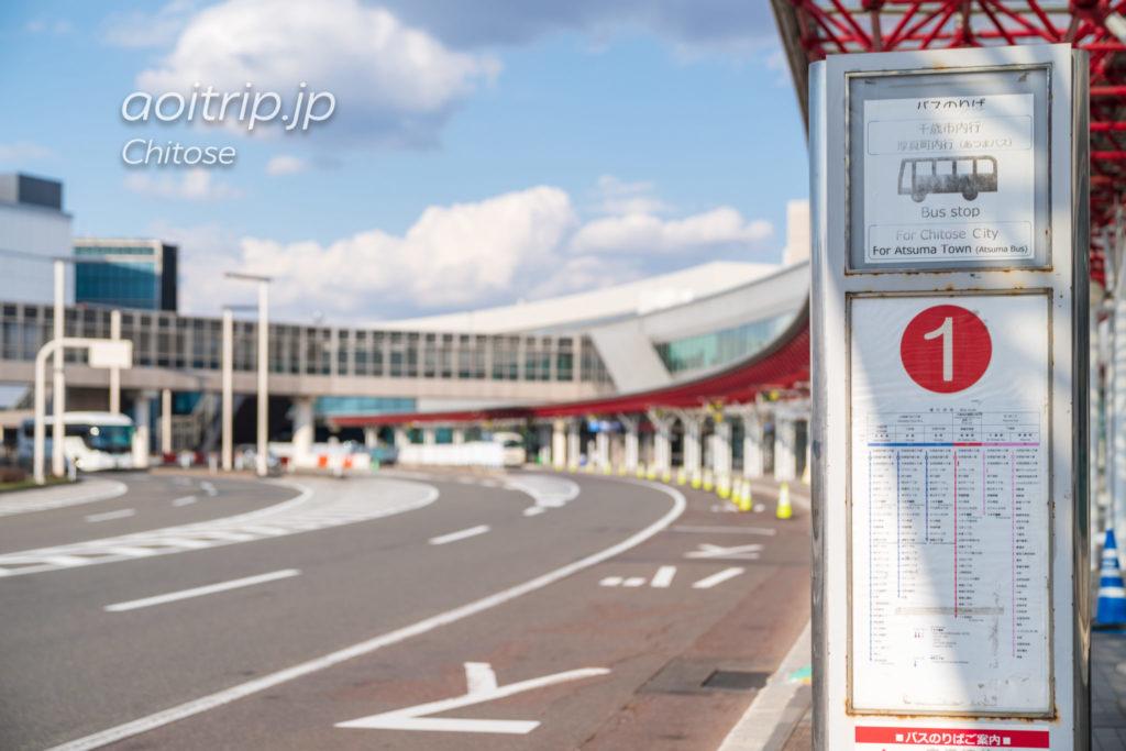 新千歳空港1番バス乗り場