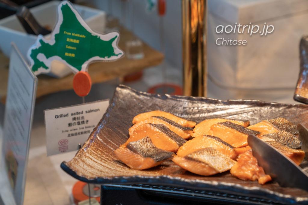ANAクラウンプラザホテル千歳 北海道産鮭