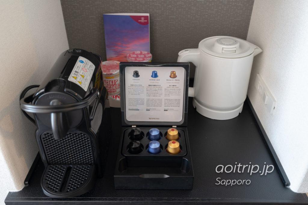 ANAクラウンプラザホテル札幌の客室のネスプレッソ