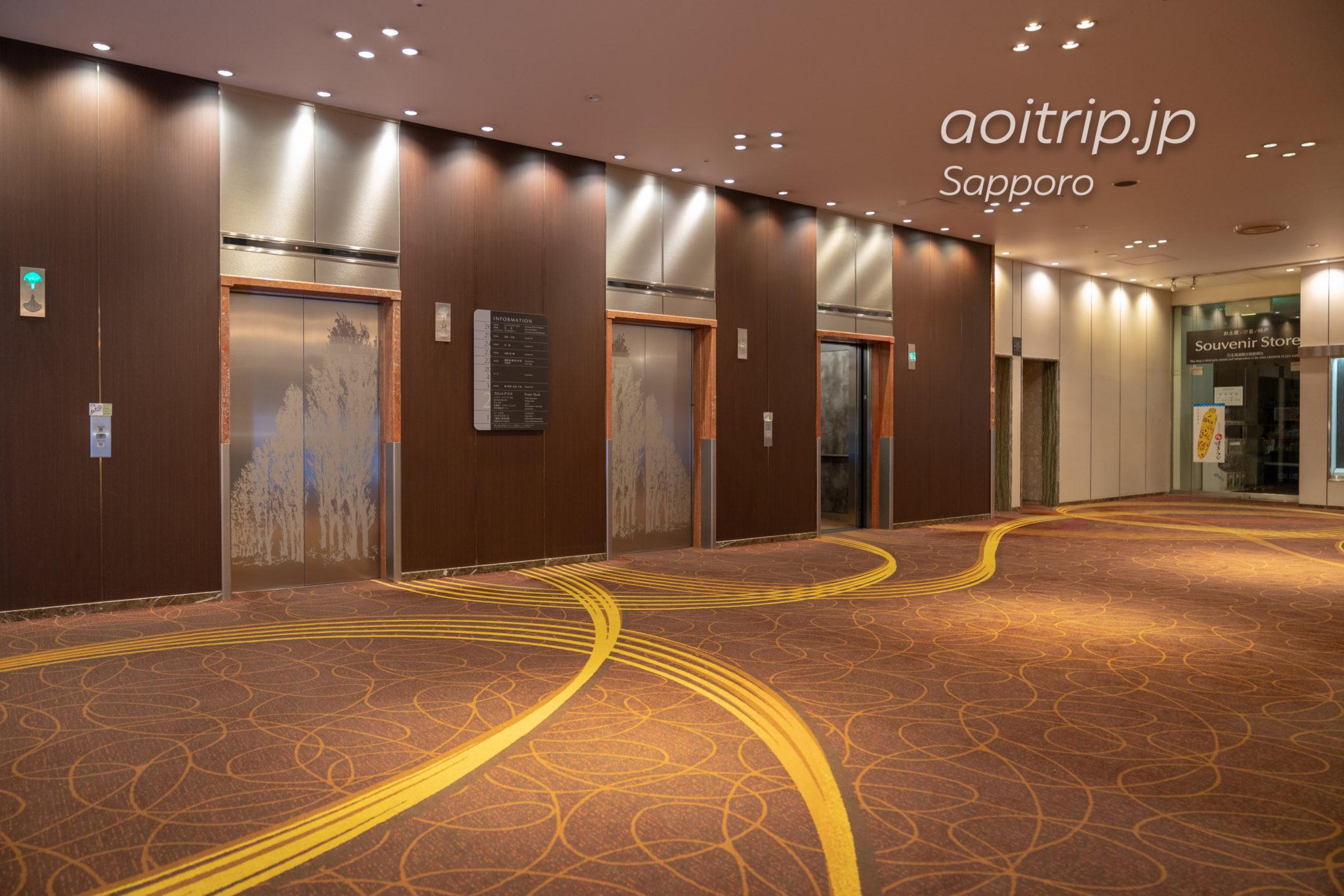 ANAクラウンプラザホテル札幌のロビー