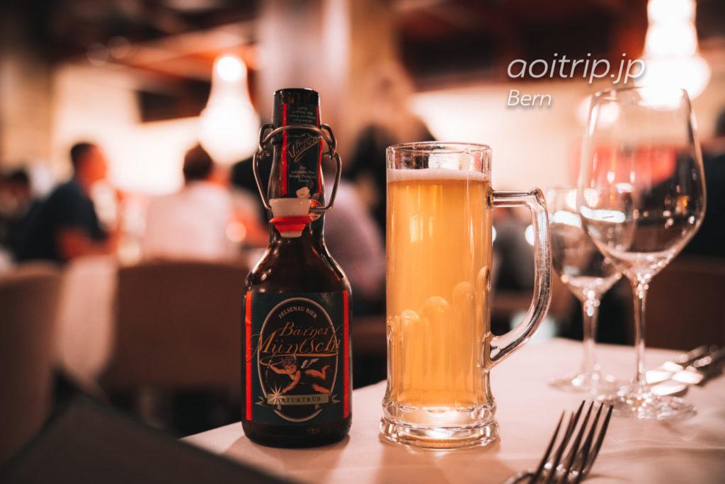 スイスのビールBärner Müntschi