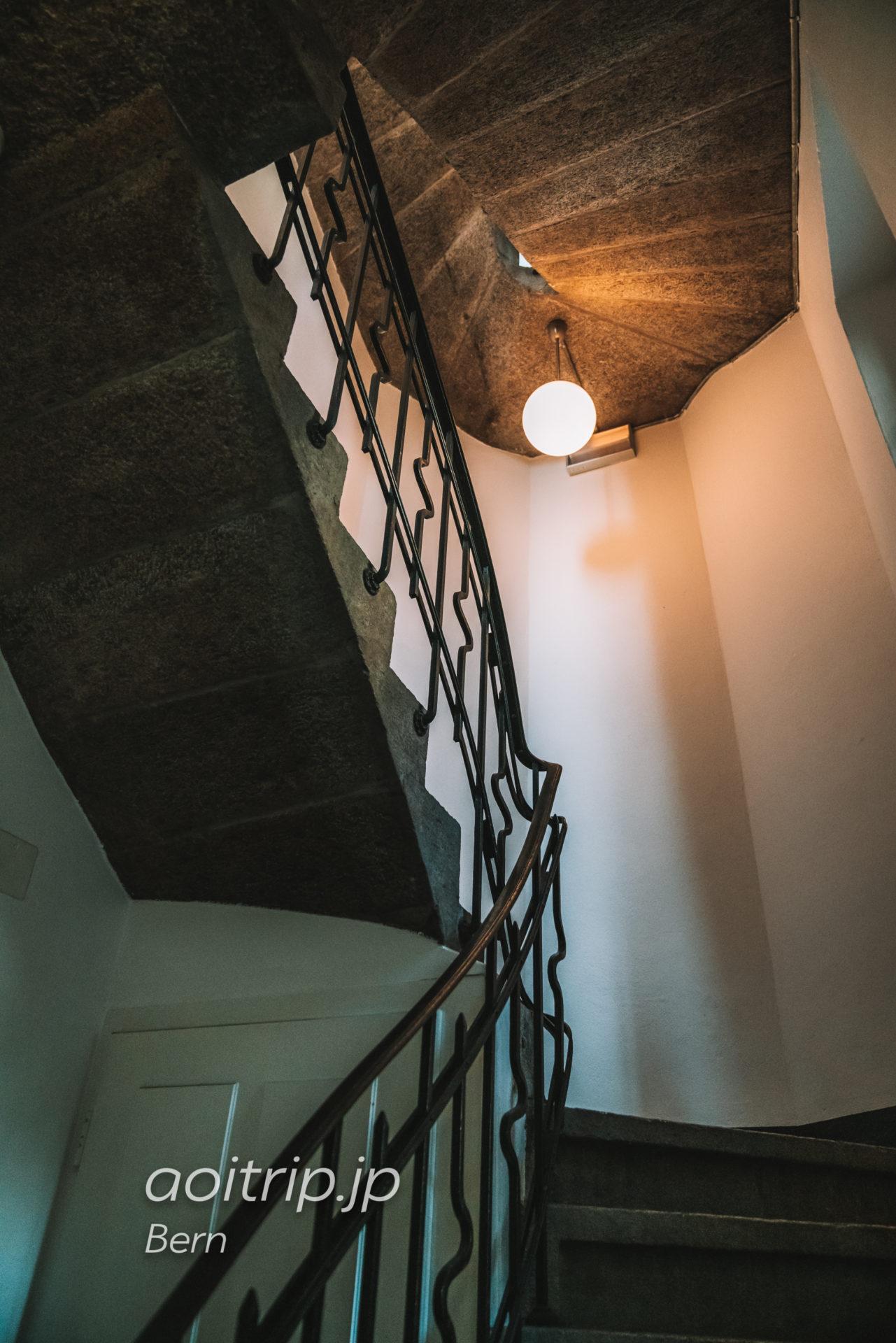 スイス ベルンの牢獄塔(Käfigturm)の階段