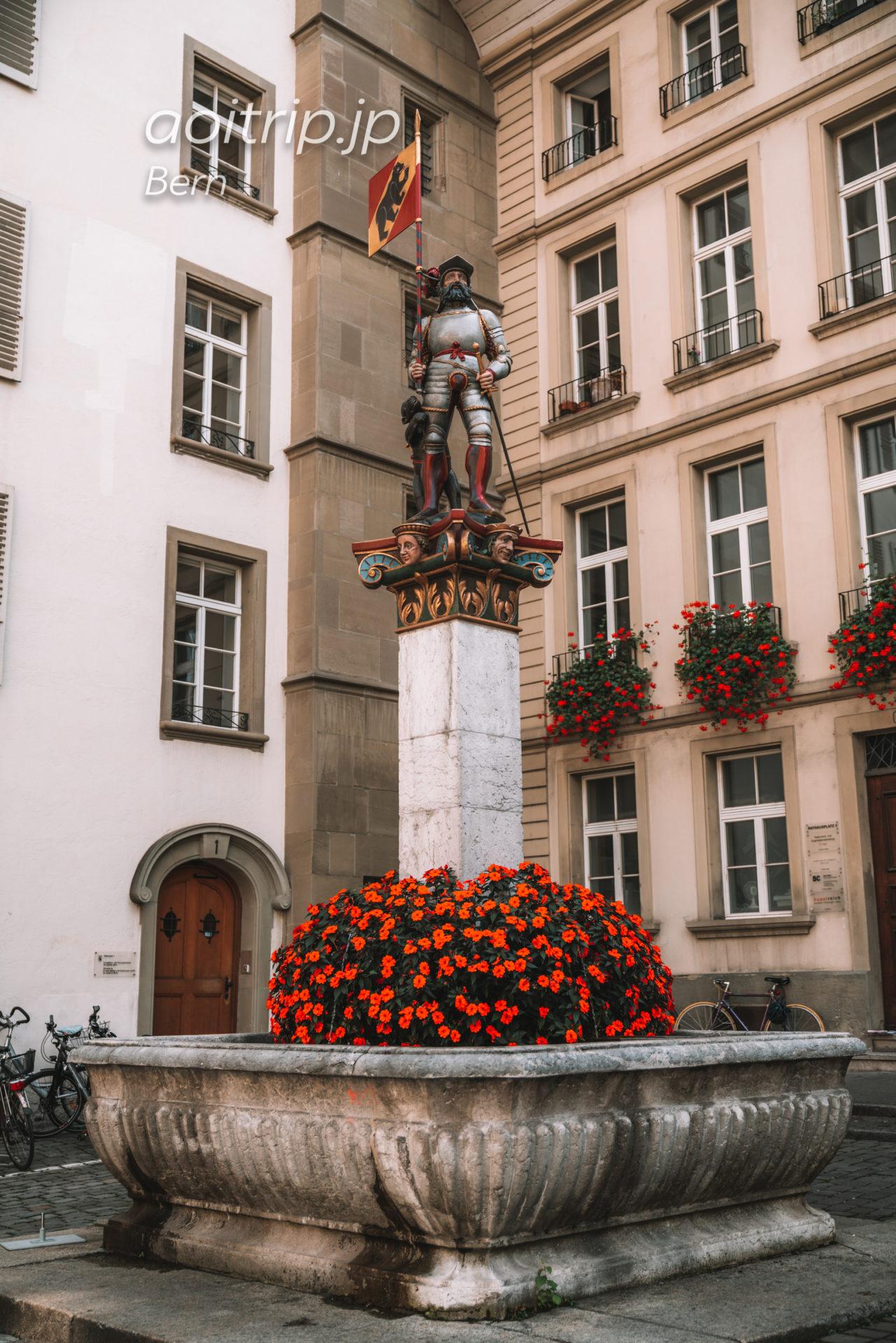 ベルンの噴水 旗手の噴水(独:Vennerbrunnen 英:Ensign Fountain)