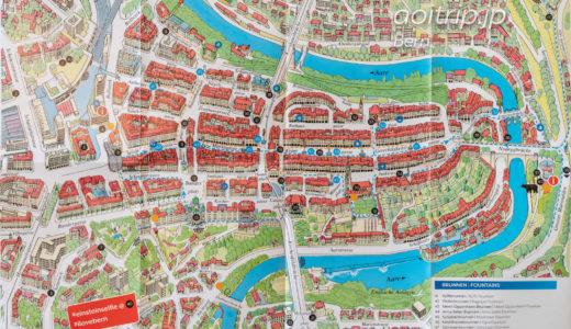 スイス ベルンの地図(マップ)|Bern City Map