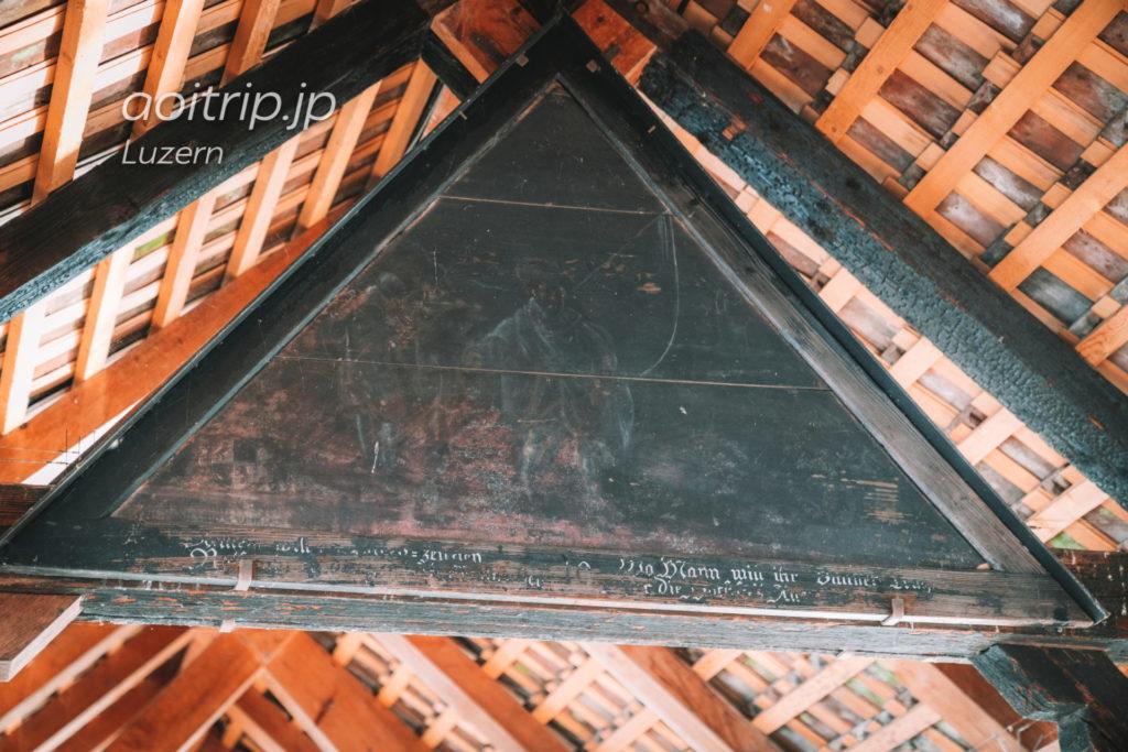 スイス ルツェルンのカペル橋の絵