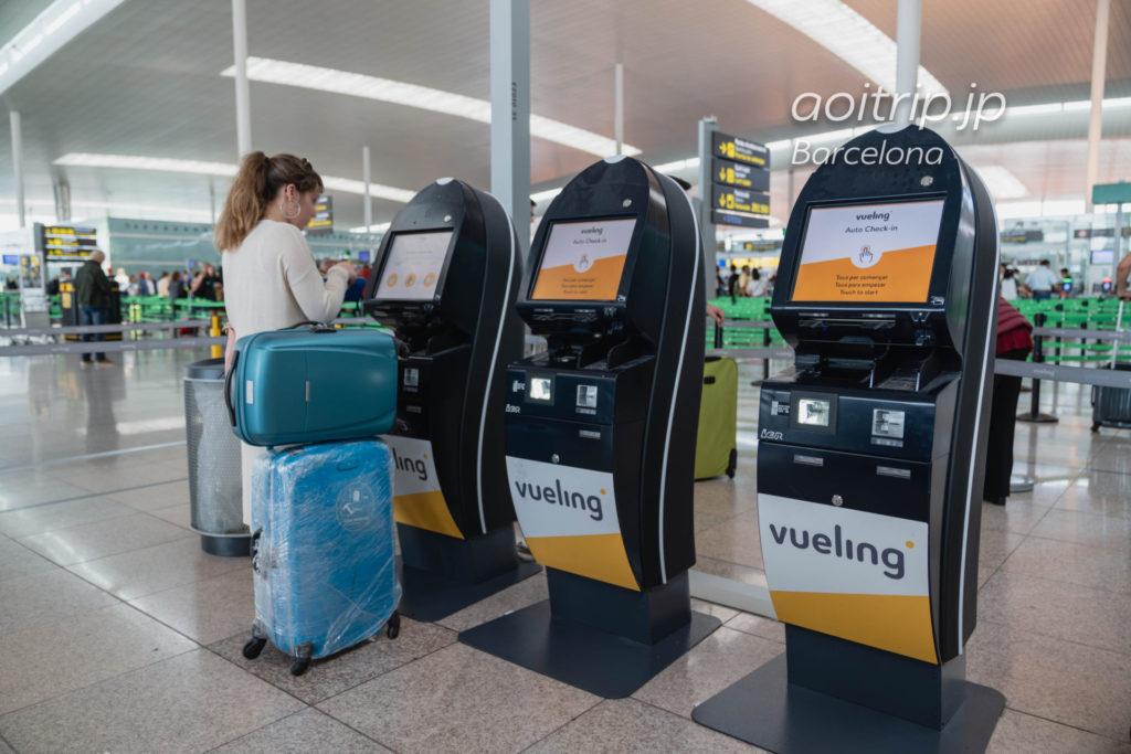 バルセロナ空港 ブエリング航空のチェックイン機
