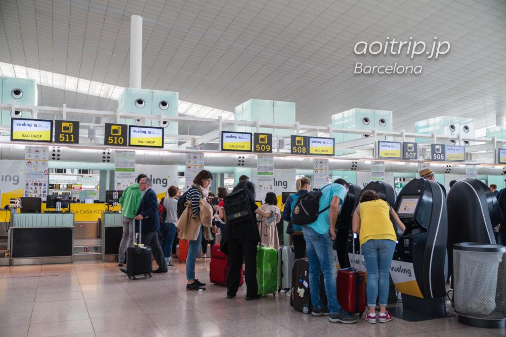 バルセロナ空港 ブエリング航空のバゲッジドロップ