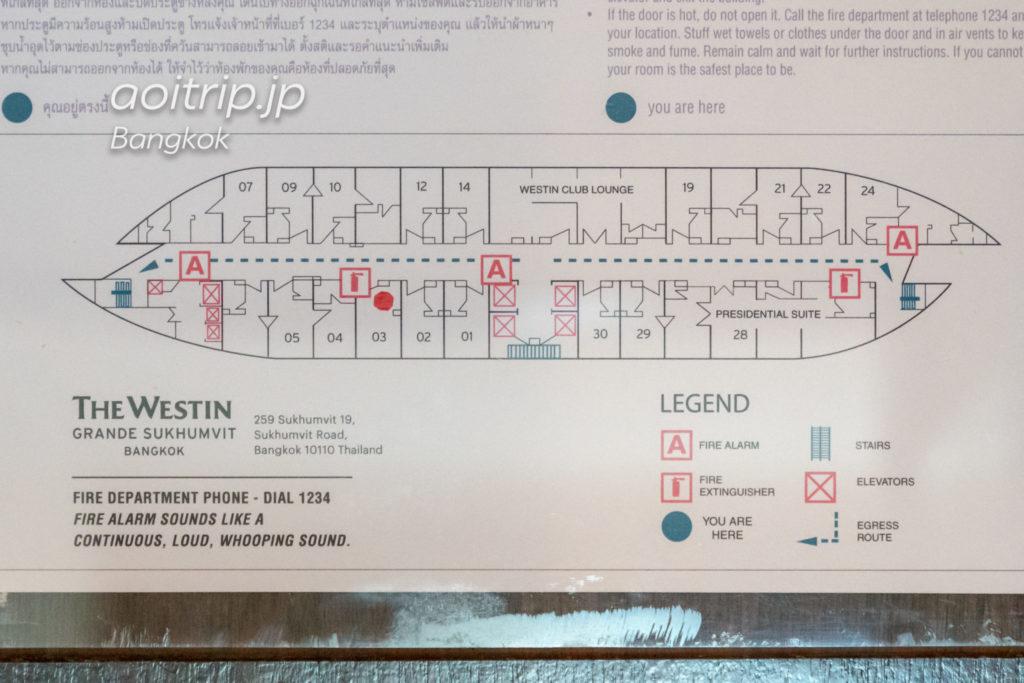 ウェスティン グランデ スクンビット バンコクのホテル フロアマップ