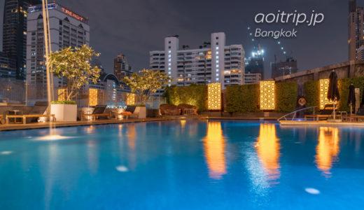 ウェスティン グランデ スクンビット バンコク宿泊記|The Westin Grande Sukhumvit Bangkok