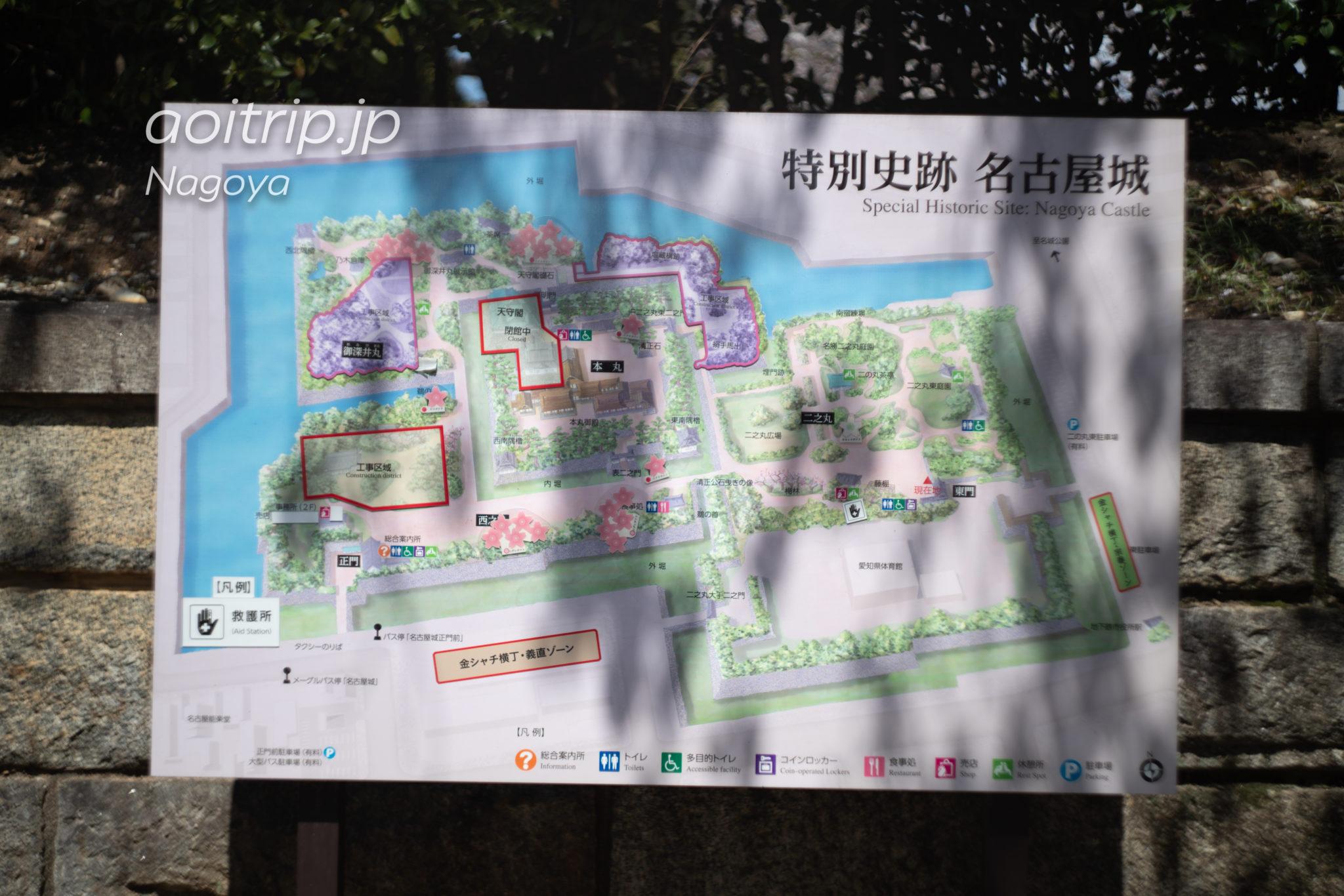 名古屋城の城内案内マップ