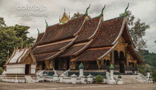 ルアンパバーンの寺院ワットシェントーン(ラオス)|Wat Xiengthong