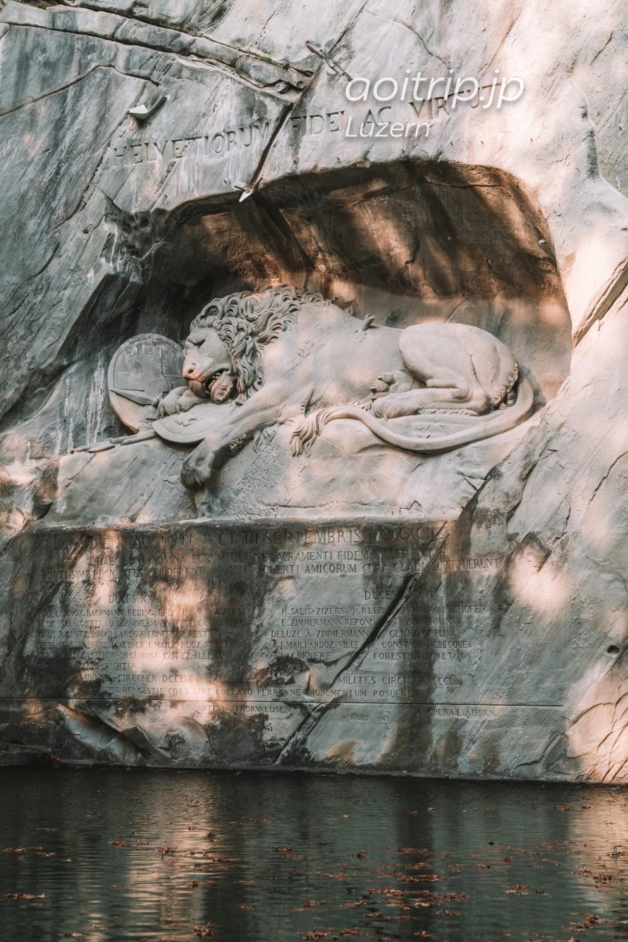 ルツェルンの瀕死のライオン像