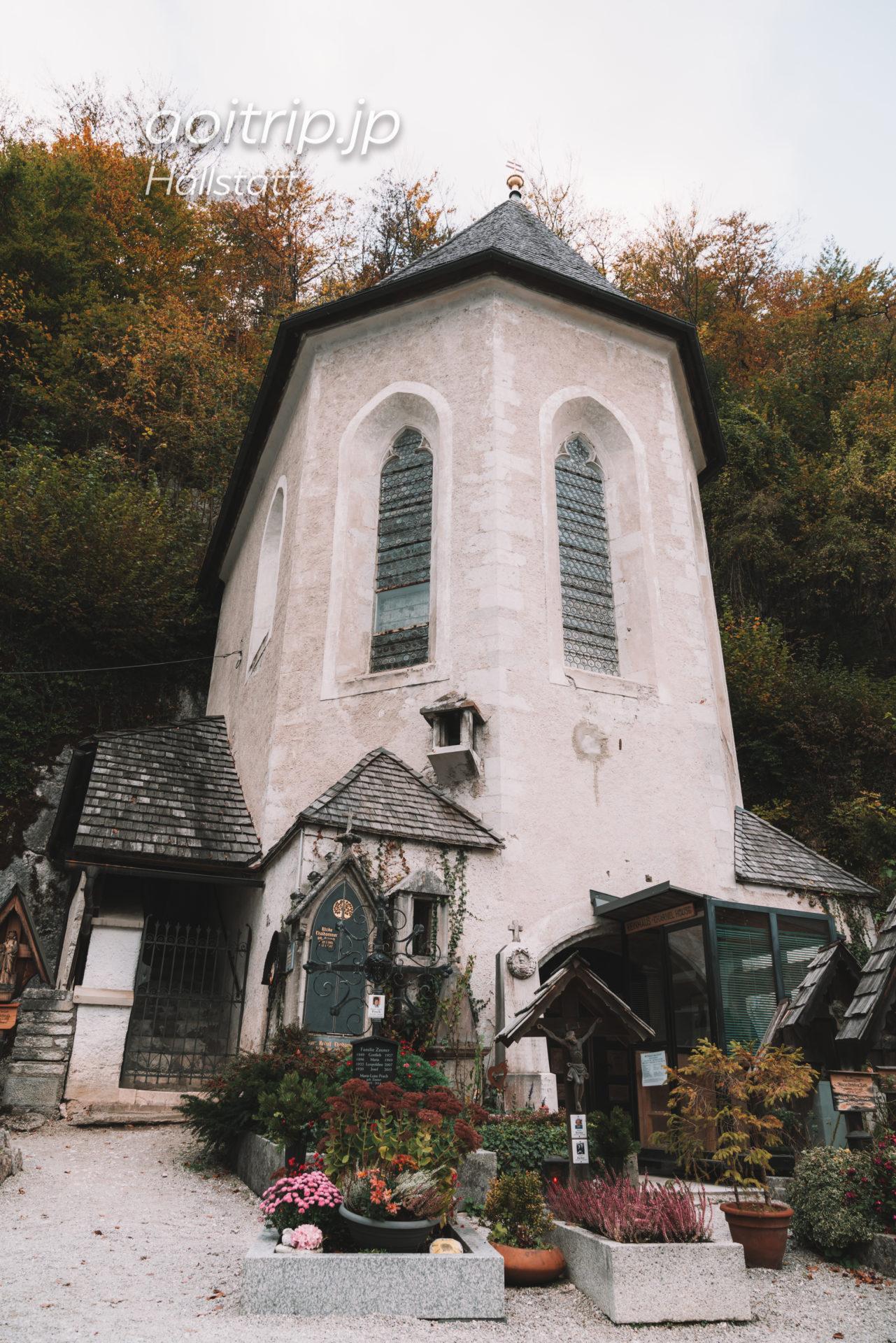 ハルシュタットのバインハウス(納骨堂)