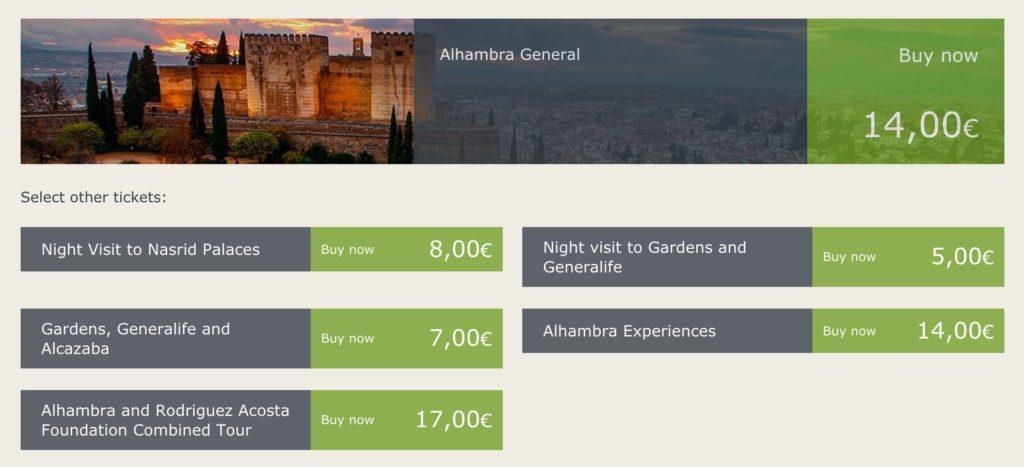 アルハンブラ宮殿のチケット種類と価格