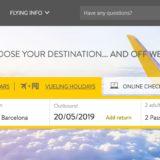 ブエリング航空の予約方法