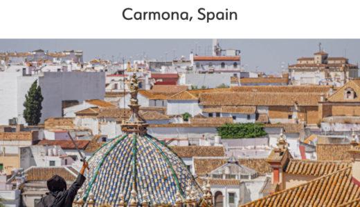 スペイン・カルモナ観光 Things To Do In Carmona