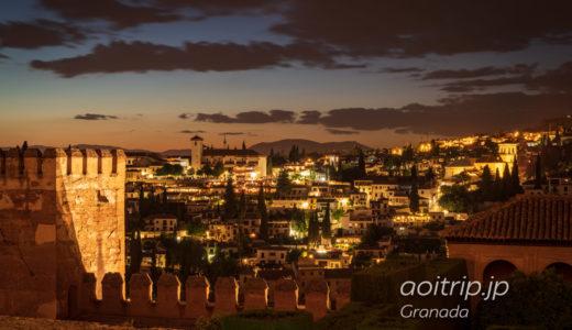 夜のアルハンブラ宮殿を徘徊する。現れたのは…(スペイン)