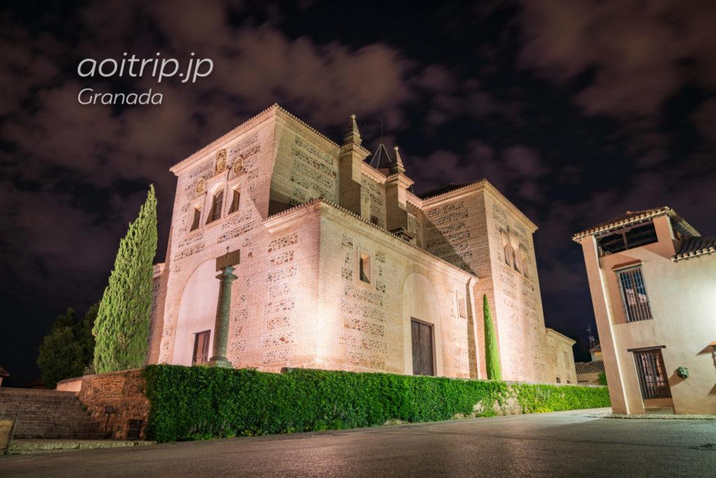 アルハンブラ宮殿のサンタマリア教会 Iglesia de Santa Maria de la Alhambra