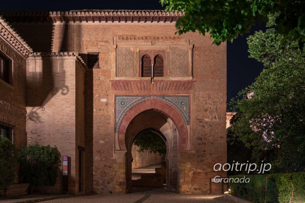 アルハンブラ宮殿 葡萄酒の門Puerta del Vino