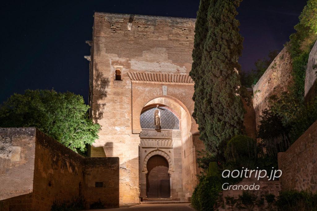 夜のアルハンブラ宮殿 裁きの門Justice Gate