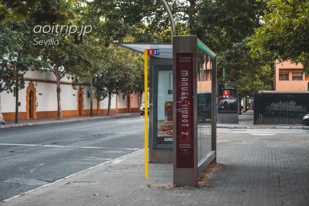 ACホテル シウダッド デ セビージャの最寄りのバス停