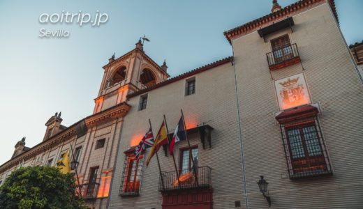 ACホテル シウダッド デ セビージャ宿泊記|AC Hotel Ciudad de Sevilla