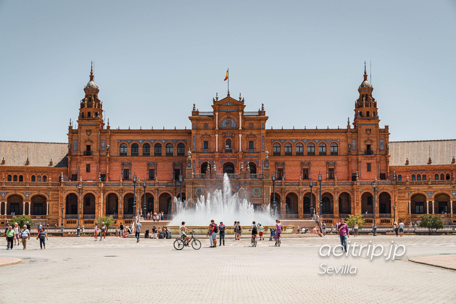 セビリアのスペイン広場|Plaza de España, Sevilla