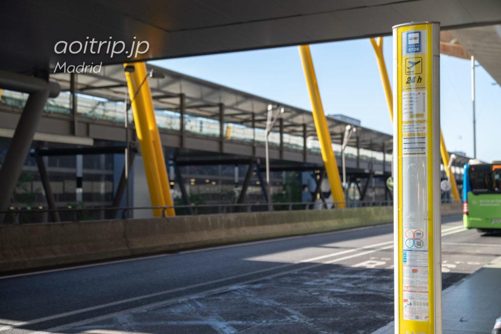 マドリード バラハス空港のエアポートバス乗り場