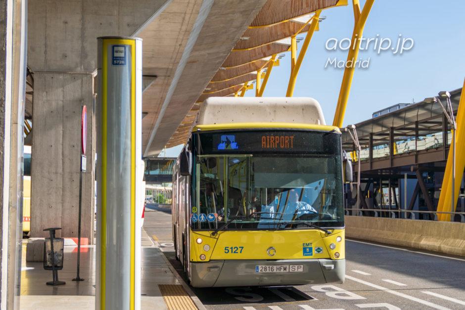 マドリッド空港のエアポートバス