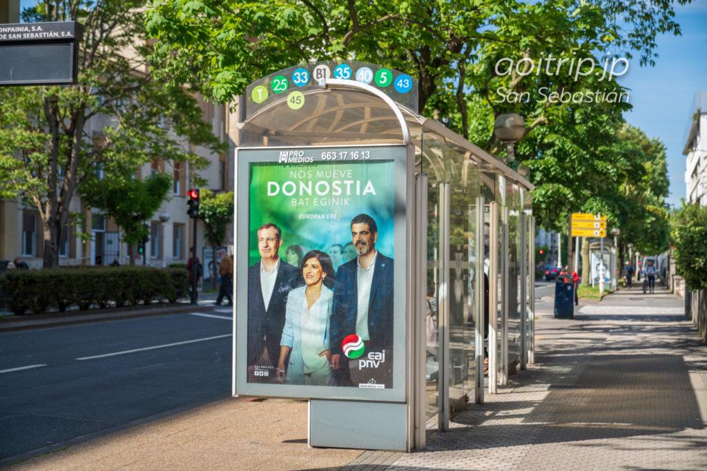 サンセバスティアンのバス停