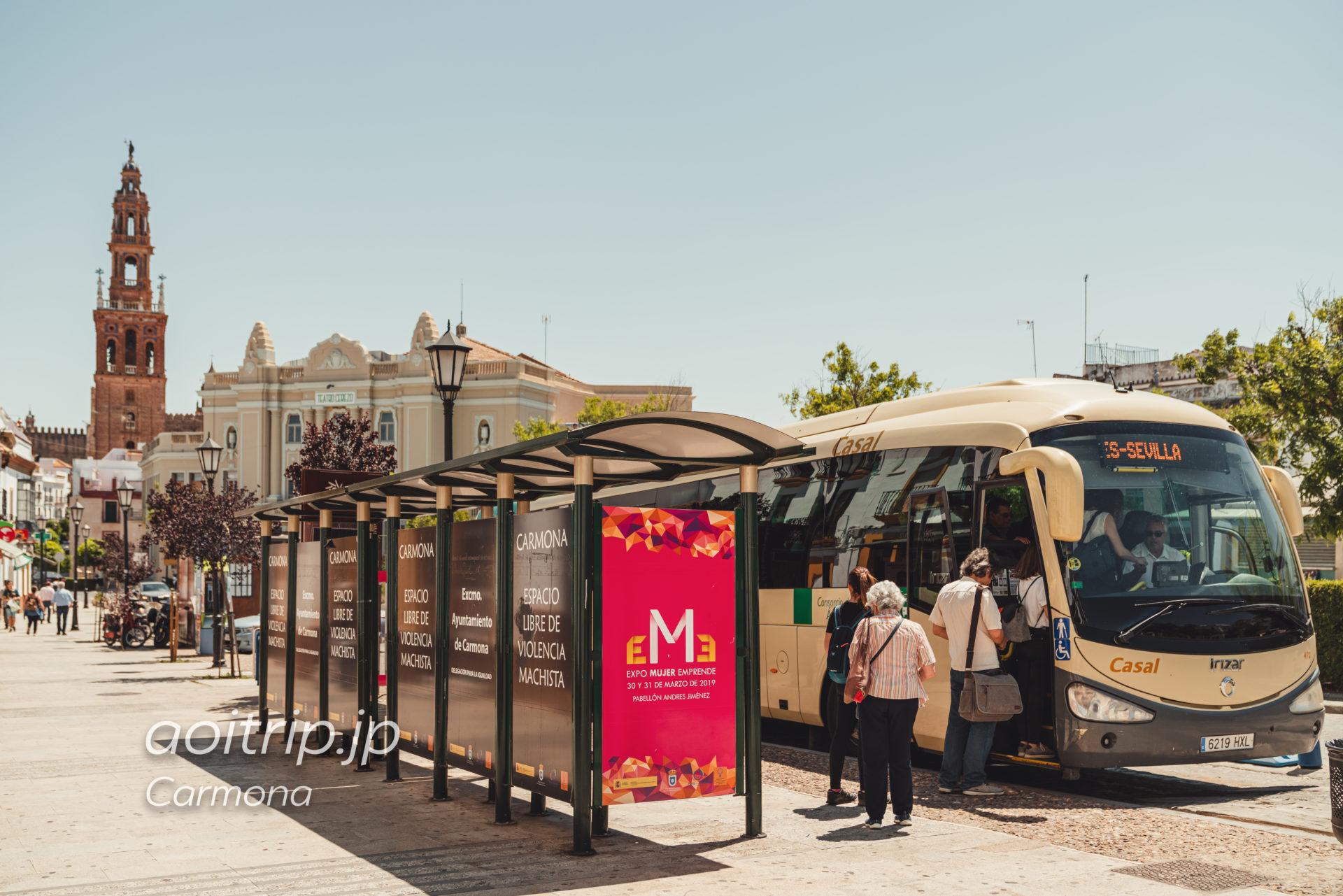 M-124 Carmona - Sevillaのバス(カルモナ - セビージャ)