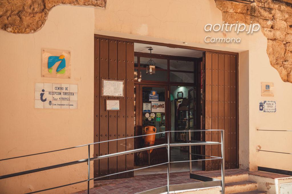 カルモナの観光案内所