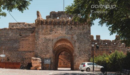 Alcázar del Rey don Pedro カルモナ|ペドロ1世の古城(スペイン)