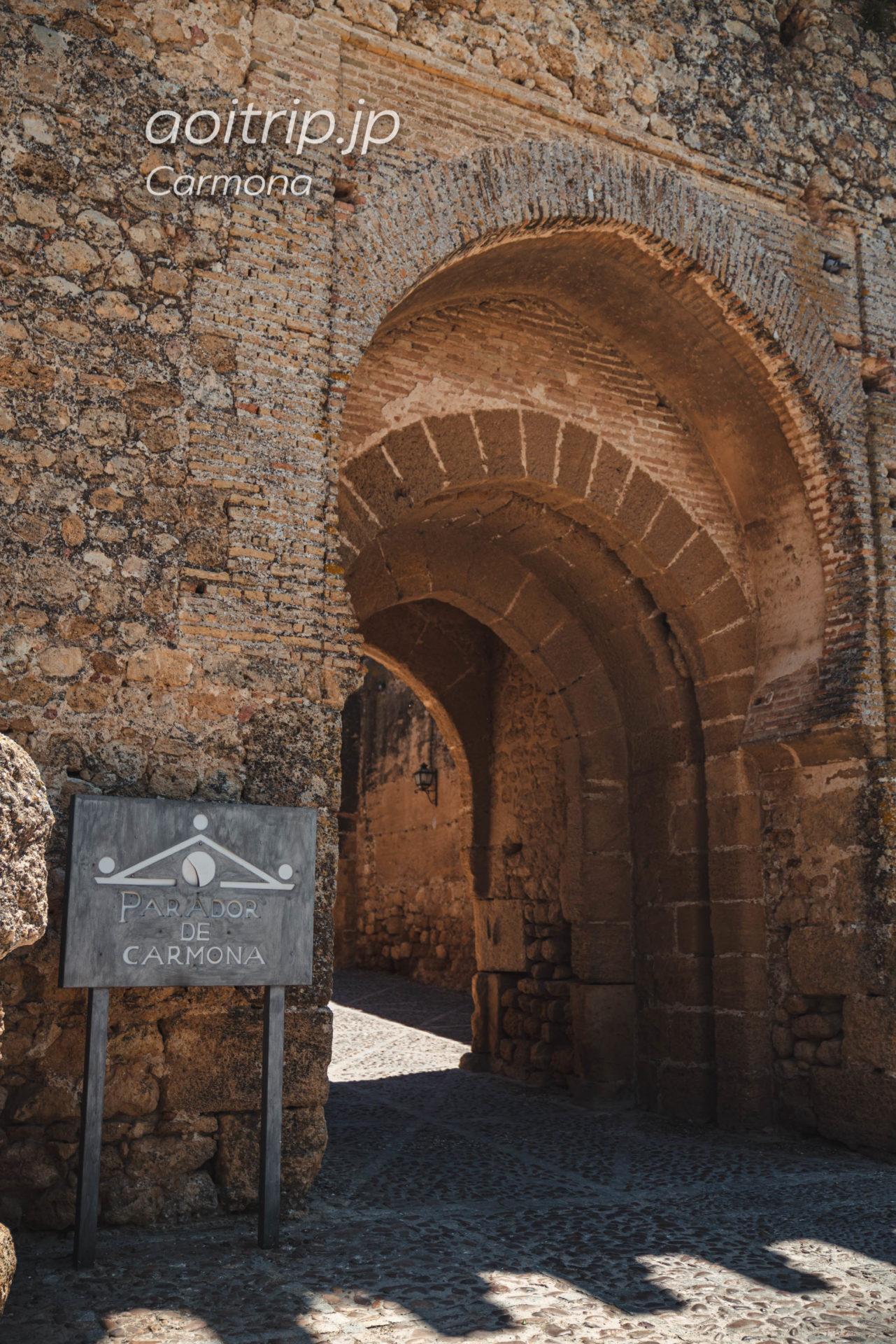 カルモナのPuerta de Marchena